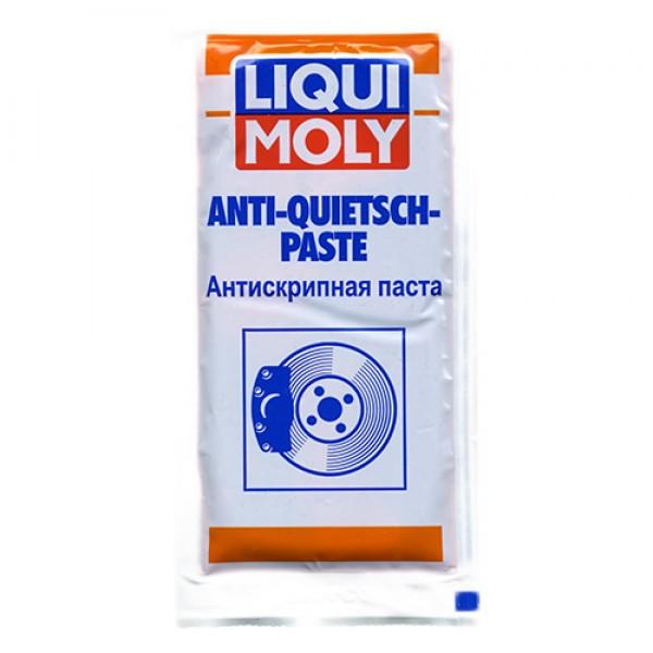 Паста для гальмівної системи (червона) - Liqui Moly Anti-Quietsch-Paste 10 мл. (7656) 1